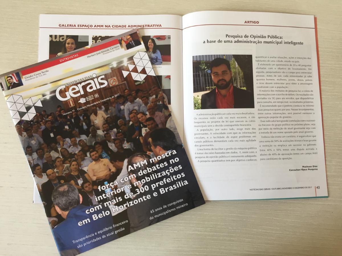 Confira a matéria do diretor do Instituto OPUS, Matheus Dias, na Revista da Associação Mineira de Municípios